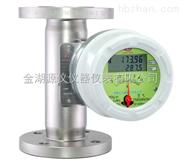 轉子流量計氣體,轉子流量計氣體優惠價格