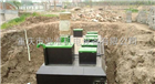 沃利克昆明地埋式污水处理设备厂家