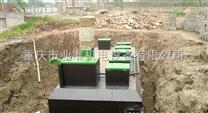 昆明地埋式污水处理雷竞技官网app厂家