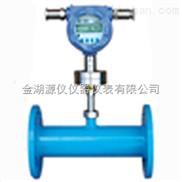 管道式熱式氣體流量計
