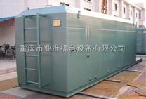 贵州地埋式污水处理雷竞技官网app厂家