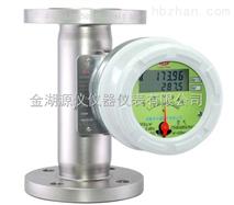 氣體轉子流量計,氣體轉子流量計報價優惠
