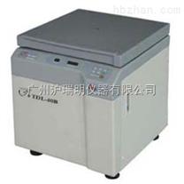 TDL-40B低速大容量离心机,上海安亭