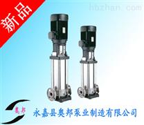 多级泵,CDLF不锈钢多级泵