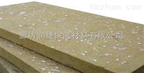 無機防火岩棉板 外牆保溫材料 玄武岩棉板