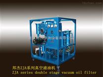 冷冻机油滤油机-冷冻机油真空滤油机