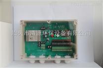 DMK2cs-10脉冲控制仪
