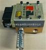 广东ROSS电磁阀/ROSS双联电磁阀