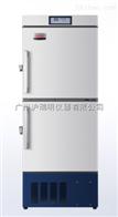 -40℃低溫保存箱DW-40L508海爾