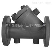 BSG41H 保溫Y型過濾器