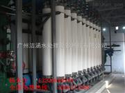 JH—超滤设备涪陵超滤设备厂家