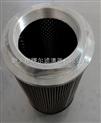 除渣机回油滤油器滤芯LHN-160x10