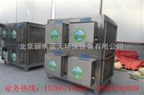安装丽水蓝天低空排放油烟净化器是消除油烟的zui佳方案