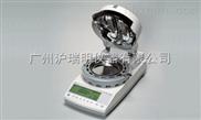 MOC-120H电子水分测定仪、粮食水分仪