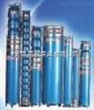 十佳井用潜水泵@不锈钢井用潜水泵产品