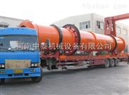 煤泥烘干机顺利抵达四川煤炭厂