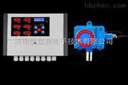 菏泽氢气浓度报警器,氢气泄漏报警器