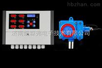 菏澤氫氣濃度報警器,氫氣泄漏報警器