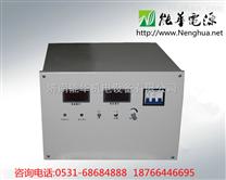 5V100A12V60A30V30A100V10A大功率直流稳压电源