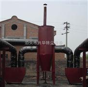 沈阳6T锅炉脱硫除尘器 锅炉除尘器