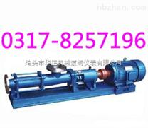 三螺杆保温沥青泵加强型价格
