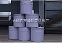 昌江酚醛环氧乙烯基脂玻璃鳞片胶泥销售