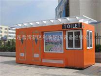 大连干式搅拌式雷竞技官网手机版下载厕所
