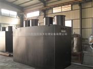 芜湖地埋一体化生活污水处理设备潜水曝气机