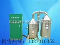 500升蒸馏水机
