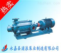 多级泵,自动增压多级泵