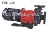 TMD-37-----350中国台湾春鼎磁力泵