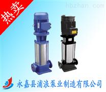 多级泵,GDL多级泵