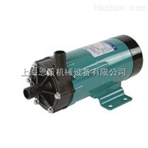 日本易威奇MD-V系列磁力泵