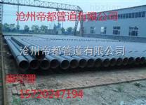 沧州防腐钢管厂家,3PE防腐钢管