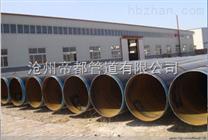 专业生产防腐钢管系列,3PE防腐钢管