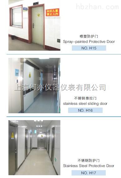 核医学防护系列电离辐射铅防护门