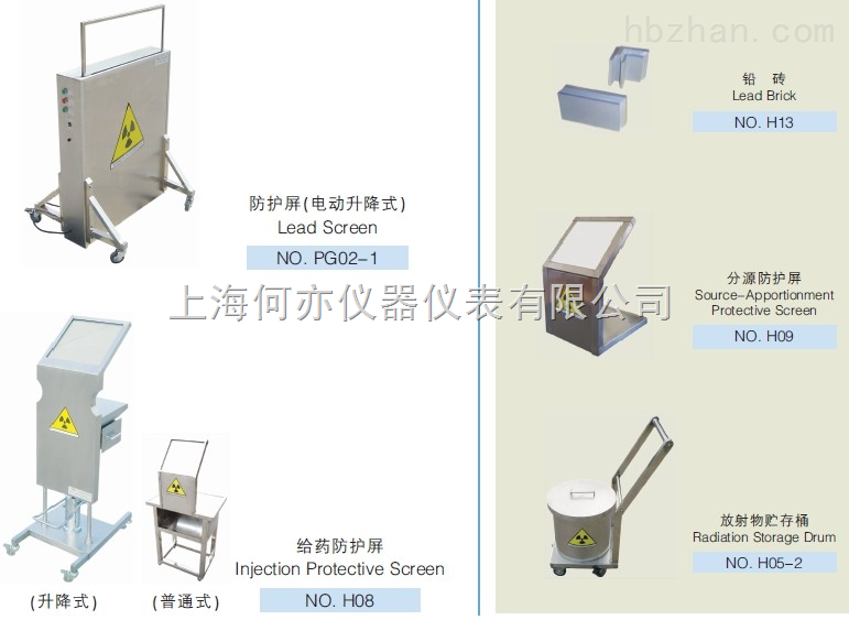 核医学防护系列给药防护屏放射物贮存桶