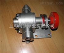 国内不锈钢齿轮泵哪个厂家质量好