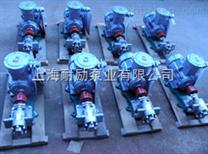 不锈钢防爆齿轮输油泵KCB