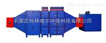 PVC塑料制品油烟静电净化系统