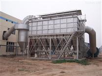 煤粉专用防爆除尘器