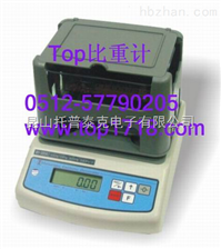 TOP-300A密度天平橡膠密度計TOP-300A操作說明書