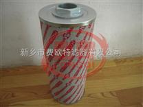2.90H6SL-B00-0-P  力士乐滤芯