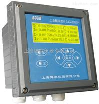 多通道工業電導率儀,兩通道在線電導率