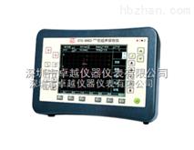 CTS-9003plus 型數字超聲探傷儀