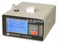 CLJ-BII(LCD)液晶大屏幕激光塵埃粒子計數器