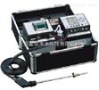 德国MRU NOVA2000功能型烟气分析仪