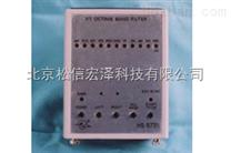 HS5721型1/1倍频程滤波器