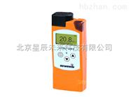 德國SEWERIN(豎威) EX-TEC GM4-H2S硫化氫氣體檢測儀