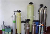 沈阳市锅炉软化水成套设备